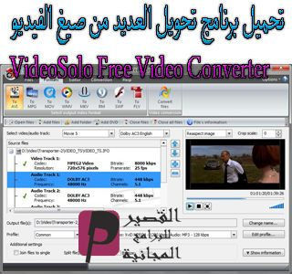 VideoSolo Free Video to GIF Converter