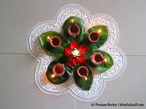 Easy and beautiful diwali rangoli using almond leaves, Innovative rangoli designs by Poonam Borkar