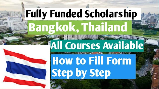 Thailand Government Scholarship 2021