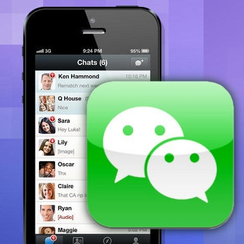 WeChat Monitoring Files Shared by International Users