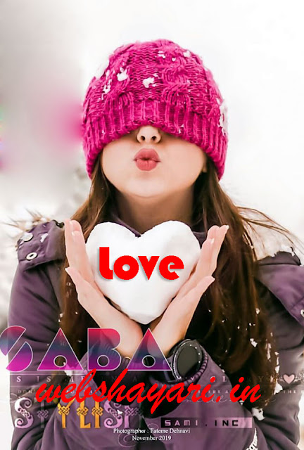 cute ladki dil love photo download क्यूट लड़की दिल लव फोटो