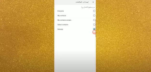 تحميل برنامج الواتساب الذهبي