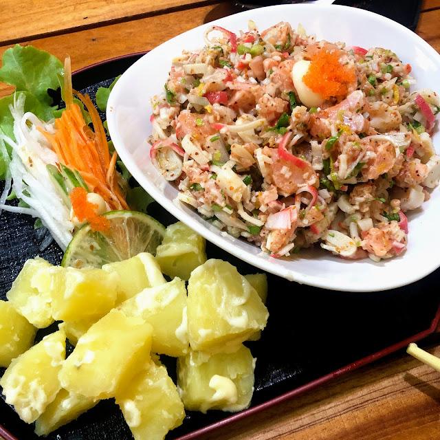 Kama Sushi & Restaurant ยำแซลม่อน