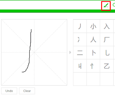 Scrivi il simbolo cinese