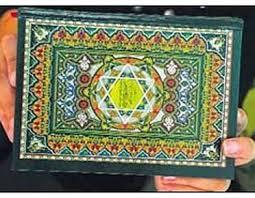 quran zionis