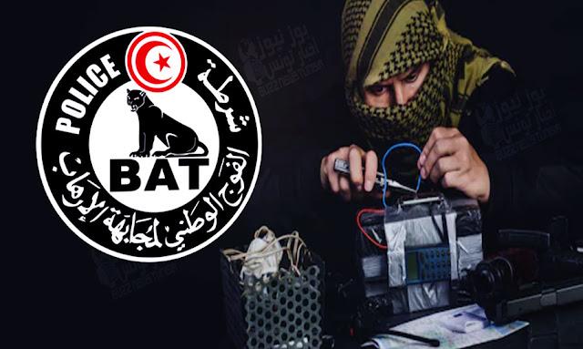 BAT Brigade Anti-TerroristeTunisie