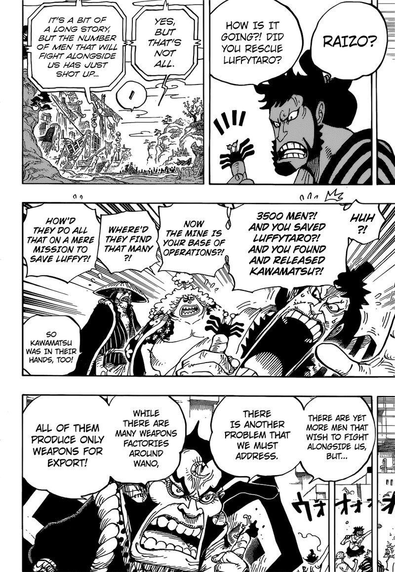 One Piece Manga Chapter 952 - Image 012