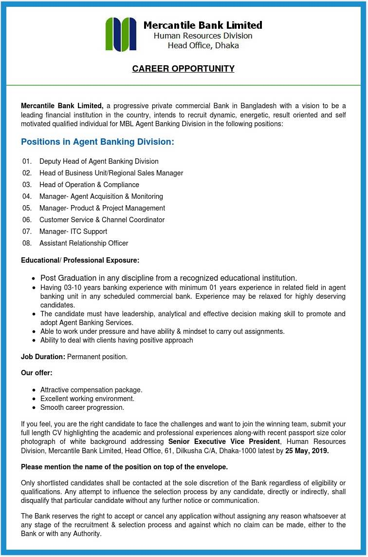 Mercantile Bank Ltd Job circular 2019