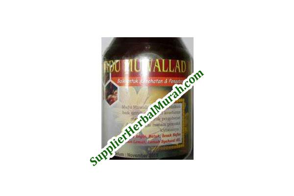 Madu Muwallad 375 gram
