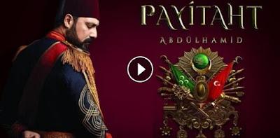مسلسل السلطان عبدالحميد الحلقة 115 مترجمة - ايموشن فيديو