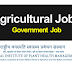 National Institute of Plant Health Management Recruitment-2020