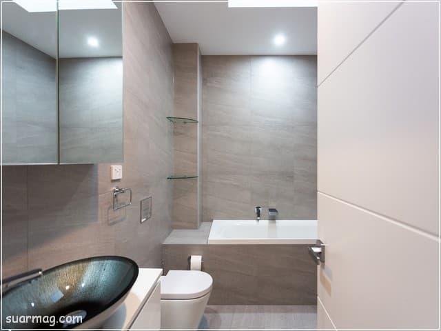 صور حمامات - حمامات مودرن 2 | Bathroom Photos - Modern Bathrooms 2