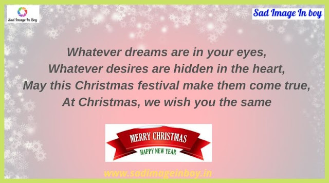 Merry Christmas Images | merry christmas & happy new year, christmas wishes for friends
