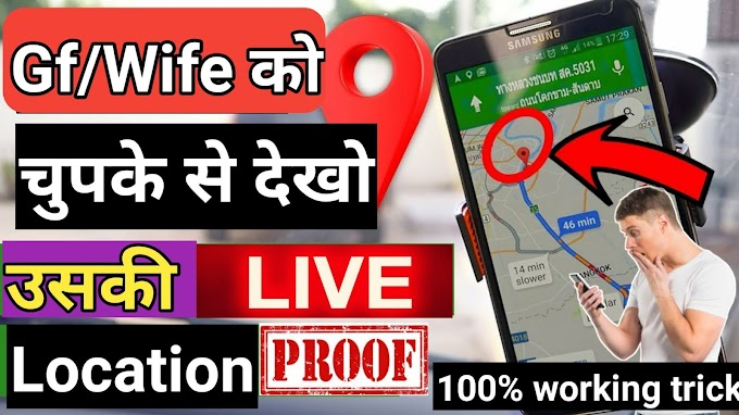 Live Mobile Number Tracker App Review