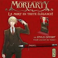 http://blog.mangaconseil.com/2018/06/goodies-stylo-moriarty.html