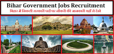 Bihar Govt Jobs, Latest Government Job Recruitment In Bihar, Bihar Jobs
