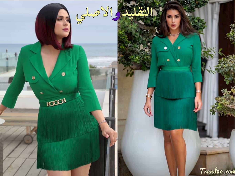 ياسمين صبري أم سلمى رشيد..جدل في مواقع التواصل الاجتماعي بسبب فستان اخضر