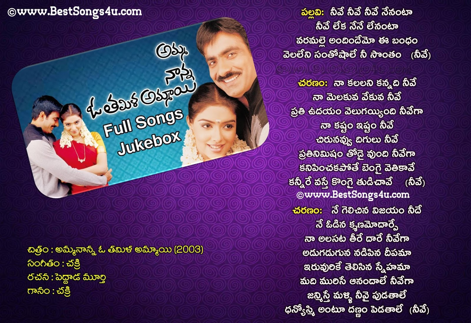 Lyrics of pilla ra song in rx 100 movie song mp3 music download rx.