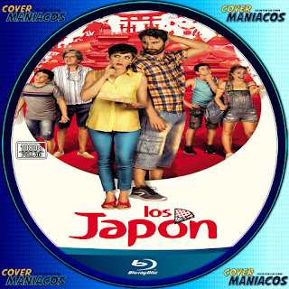 GALLETA LABEL LOS JAPON 2019 [BLU-RAY]