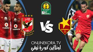 مشاهدة مباراة الأهلي والمريخ السوداني بث مباشر اليوم 16-02-2021 في دوري أبطال إفريقيا