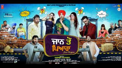 Jaan to Pyara 2020 Punjabi Full Movies Free Download 480p Web.DL