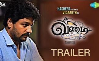 Vandi – Official Trailer | Vidharth, Chandini | Rajeesh Bala | Sooraj S Kurup | Snegan