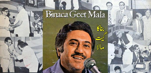 Ameen Sayani Binaca Geet Mala