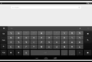 Google 注音輸入法 APK / APP 下載 ( Android 版 ),包含 注音、倉頡、拼音、語音、手寫輸入法