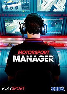 Download: Motorsport Manager (PC)