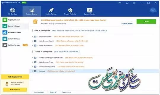تحميل wise care 365 pro 5.5.3 license key لتنظيف جهاز الكمبيوتر وتسريعة.