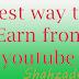 how to earn money from youtube | full explain in urdu / hindi