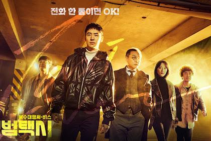 DRAMA KOREA TAXI DRIVER EPISODE 7-8,