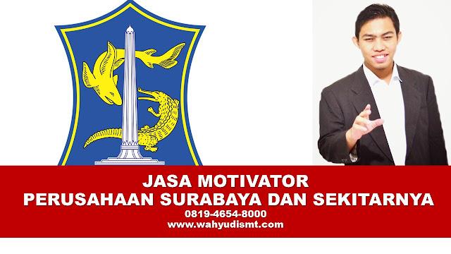 MOTIVATOR PERUSAHAAN  SURABAYA   MOTIVATOR PERUSAHAAN SURABAYA dan Sekitarnya MOTIVATOR PERUSAHAAN SURABAYA dan Sekitarnya, Trainer dan Motivator Training Teambuilding di SURABAYA dan Sekitarnya, Training motivasi Teambuilding PERUSAHAAN SURABAYA dan Sekitarnya terpercaya, Motivator PERUSAHAAN Training Teambuilding SURABAYA dan Sekitarnya, Pembicara Training MOTIVASI PERUSAHAAN SURABAYA dan Sekitarnya, Training Teambuilding PERUSAHAAN SURABAYA dan Sekitarnya, hubungi kami : 081946548000  Motivator Perusahaan SURABAYA dan Sekitarnya, Motivator perusahaan kota SURABAYA dan Sekitarnya, Motivator perusahaan Di SURABAYA dan Sekitarnya, Jasa Motivator perusahaan SURABAYA dan Sekitarnya, Pembicara Motivator perusahaan SURABAYA dan Sekitarnya, Training Motivator perusahaan SURABAYA dan Sekitarnya, Motivator Terkenal perusahaan SURABAYA dan Sekitarnya, Motivator keren perusahaan SURABAYA dan Sekitarnya, Sekolah Motivator Di SURABAYA dan Sekitarnya, Daftar Motivator perusahaan Di SURABAYA dan Sekitarnya, Nama Motivator  perusahaan Di kota SURABAYA dan Sekitarnya, Seminar Motivasi perusahaan SURABAYA dan Sekitarnya.    MOTIVASI DAHSYAT OUTBOUND MOTIVATOR PERUSAHAAN SURABAYA MOTIVASI KEREN MOTIVATOR PERUSAHAAN SURABAYA  OUTBOUND MOTIVATOR PERUSAHAAN SURABAYA MOTIVASI KOTA OUTBOUND PERUSAHAAN SURABAYA  MOTIVASI KARYAWAN OUTBOUND SURABAYA  MOTIVASI OUTBOUND SURABAYA   MOTIVASI OUTBOUND BATU MOTIVATOR PERUSAHAAN SURABAYA MOTIVATOR PERUSAHAAN OUTBOUND SURABAYA TERBAIK   ·         MOTIVATOR PERUSAHAAN SIDOARJO  ·         MOTIVATOR PERUSAHAAN SURABAYA  ·         MOTIVATOR PERUSAHAAN GRESIK  ·         MOTIVATOR PERUSAHAAN MOJOKERTO  ·         MOTIVATOR PERUSAHAAN PASURUAN     ·         MOTIVATOR PERUSAHAAN Kabupaten Bangkalan  ·         MOTIVATOR PERUSAHAAN Kabupaten Banyuwangi  ·         MOTIVATOR PERUSAHAAN Kabupaten Blitar  ·         MOTIVATOR PERUSAHAAN Kabupaten Bojonegoro  ·         MOTIVATOR PERUSAHAAN Kabupaten Bondhowoso  ·         MOTIVATOR PERUSAHAAN Kabupaten Gresik  ·    