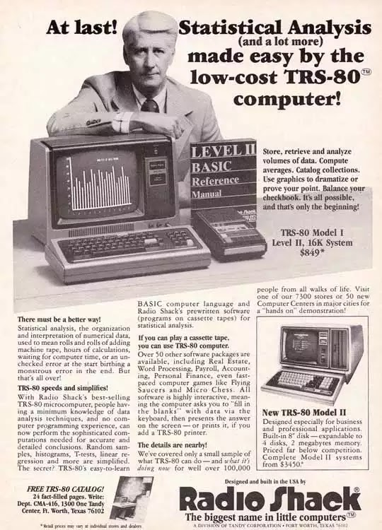 Old days' Computer Advertisements 12