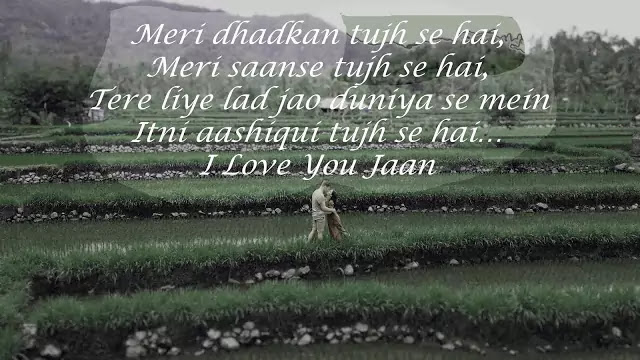 love shayari image boy