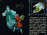 kuharka-chernaja-kurica-podzemnye-zhiteli-pogorelskij