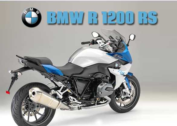 BMW R 1200 RS Review and Price - All About Motorcycles