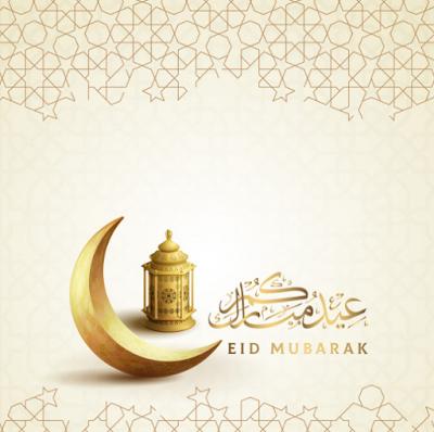 eid ul adha festival essay