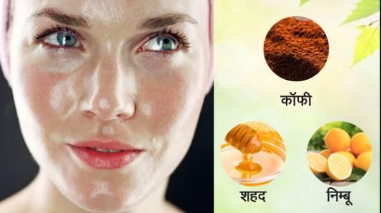 Beauty Tips in Hindi - बेदाग और निखरी त्वचा केवल 1 महीने