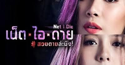 Net I Die (2017) Bluray Subtitle Indonesia