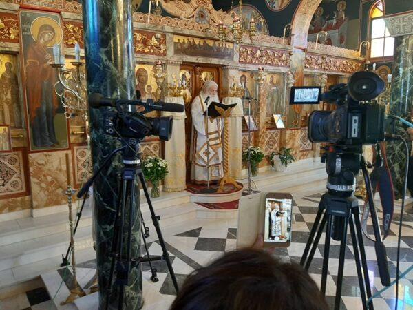 Οι πρώτοι επίσημοι εορτασμοί για τον Όσιο Εφραίμ τον Κατουνακιώτη