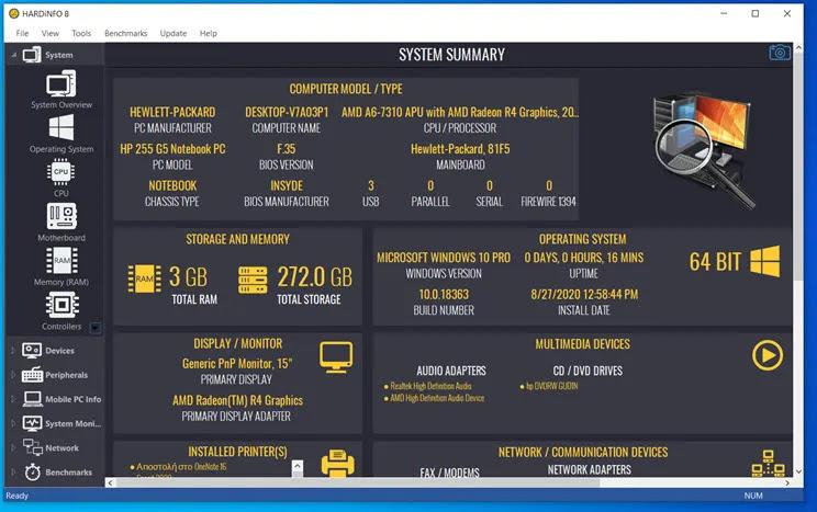 Τα 18 καλύτερα δωρεάν προγράμματα  παρακολούθησης και ανάλυσης του υπολογιστή σας