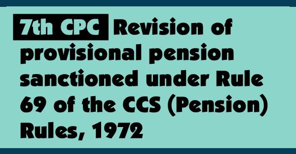 7th-CPC-CCS-Rules