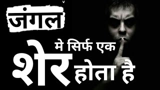 Badmasi Attitude Status Hindi