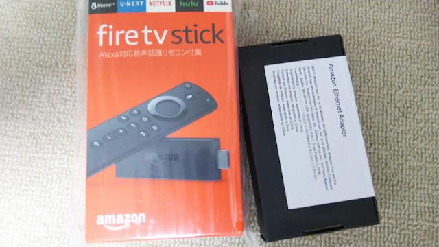 Fire TV stickとイーサネットアダプタ