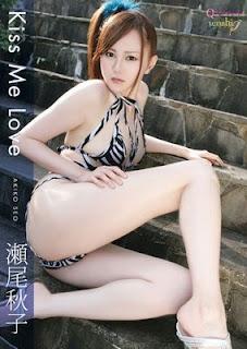 BUQH-033 瀬尾秋子 Akiko Seo – Kiss Me Love