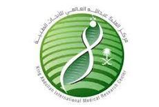 مركز الملك عبدالله العالمي للأبحاث الطبية (كيمارك)يعلن توفر وظائف شاغرة لحملة البكالوريوس فما فوق