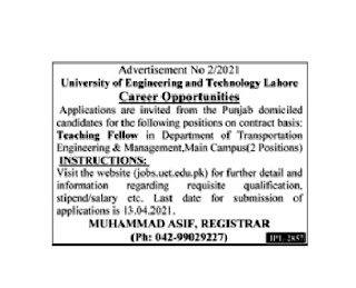 Latest Jobs in University  Of Engineering And Technology 2021 UET