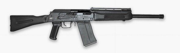 senjata terbaik pubg dengan damage tertinggi 7.jpg