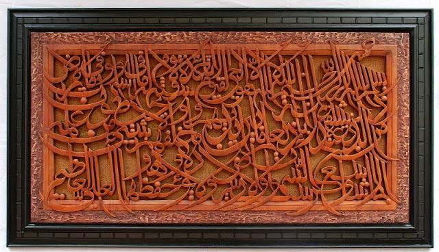 islamic home decorations